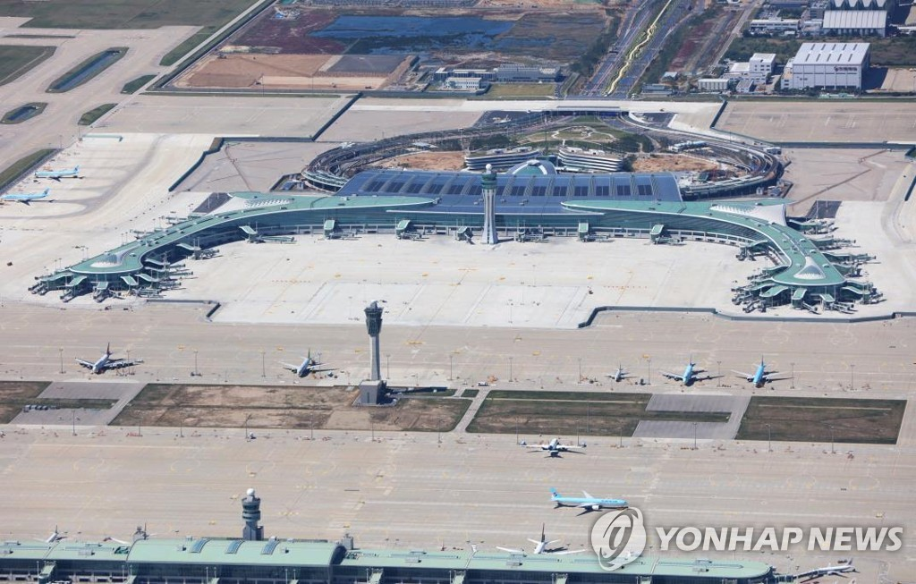 资料图片:仁川机场第二航站楼(韩联社/仁川国际机场公社供图)