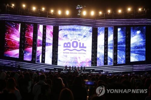 2019釜山同一个亚洲文化节19日启幕