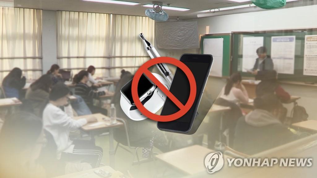 韩2019学年高考今开考 59.5万人应考 - 2