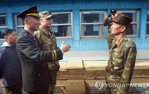 韩朝与联合国军司令部开会讨论开放板门店共同警备区