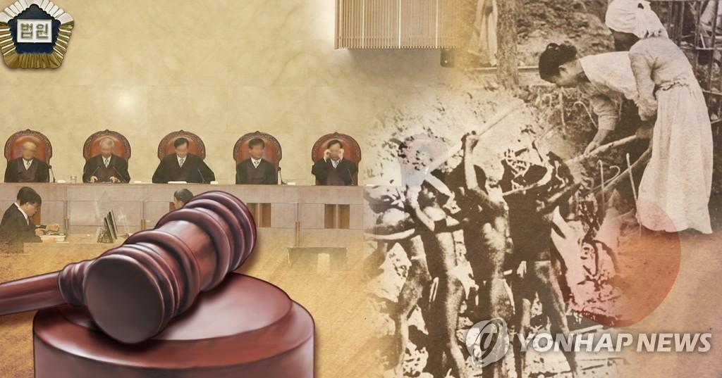 详讯:韩最高法判日企承担强征劳工赔偿责任
