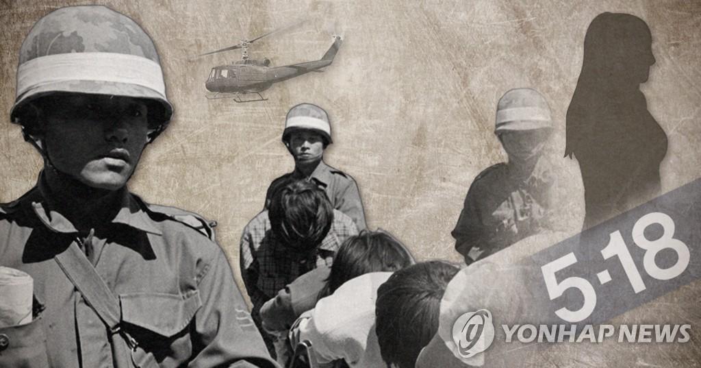 韩防长对5·18民运时期军人涉性侵道歉 - 3