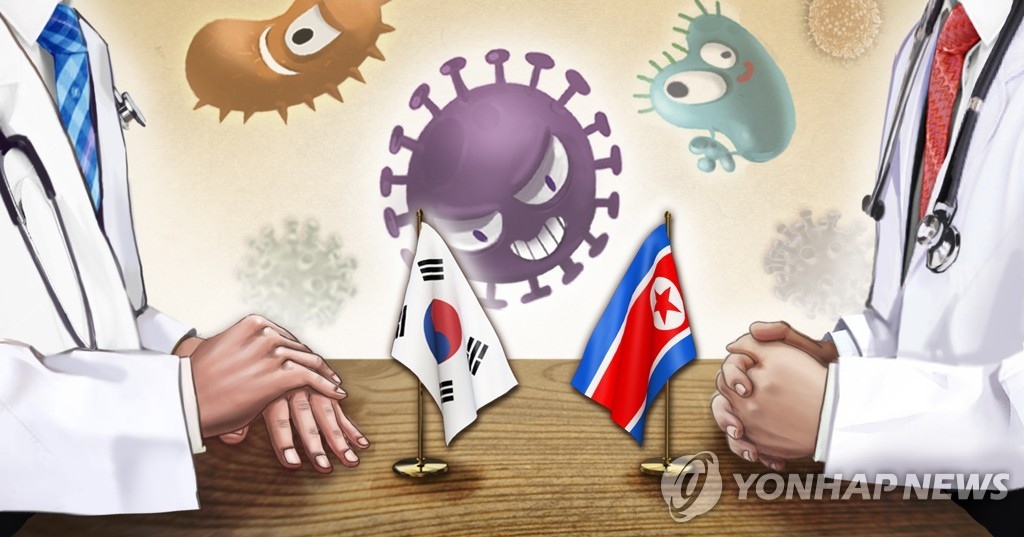 韩朝卫生工作会谈韩方代表团启程赴会