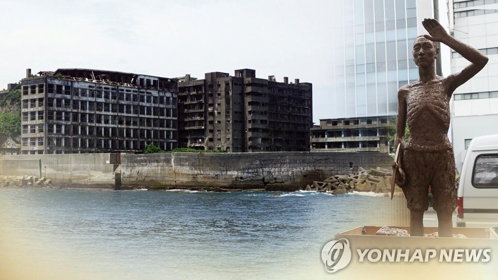 韩日外交部或本周举行局长级会议