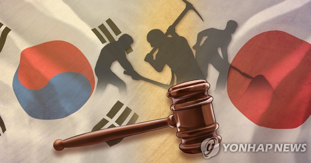 韩总理对日外相涉劳工索赔判决过激言论表忧虑
