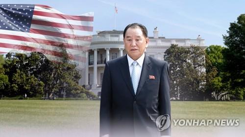 消息:朝鲜高官金英哲访美延长一天