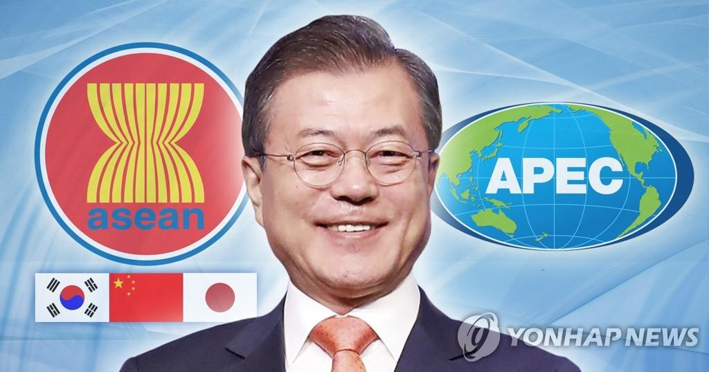 文在寅出席第21次东盟与韩中日领导人会议