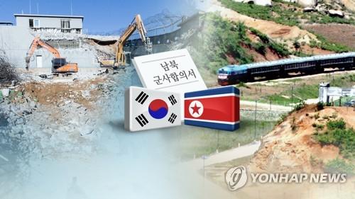 韩国防部评韩朝军事协议为缓解紧张发挥作用