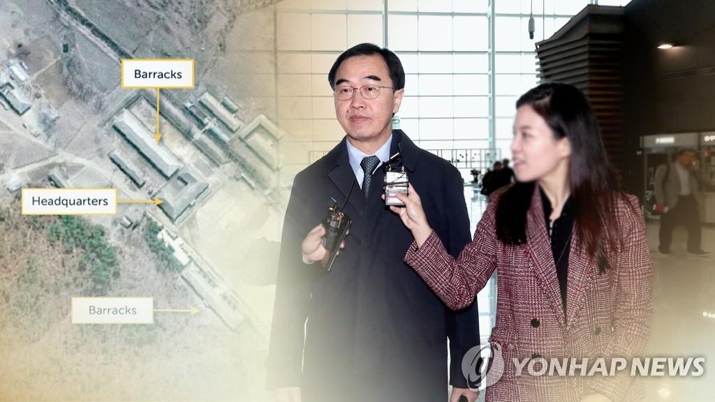 韩统一部长官:朝美无核化对话尚未步入正轨