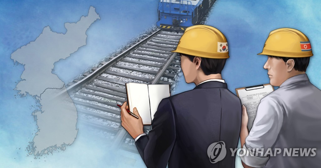 详讯:韩朝商定30日启动跨境铁路联合考察 - 1