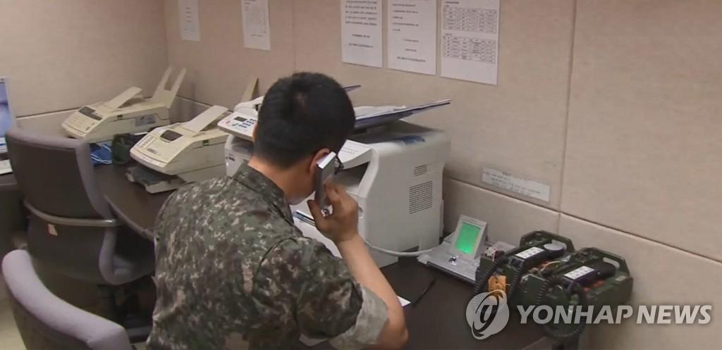 韩向朝提供军事通信设备