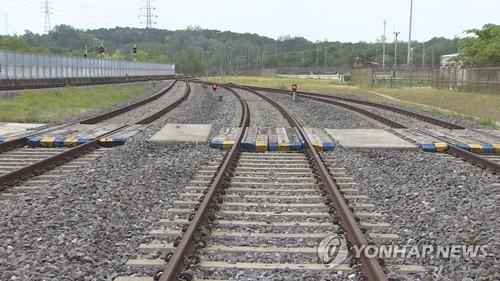 韩政府:朝方对铁路考察日程提议未置可否