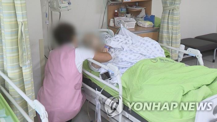 调查:近八成韩国人拒绝延命治疗 - 2