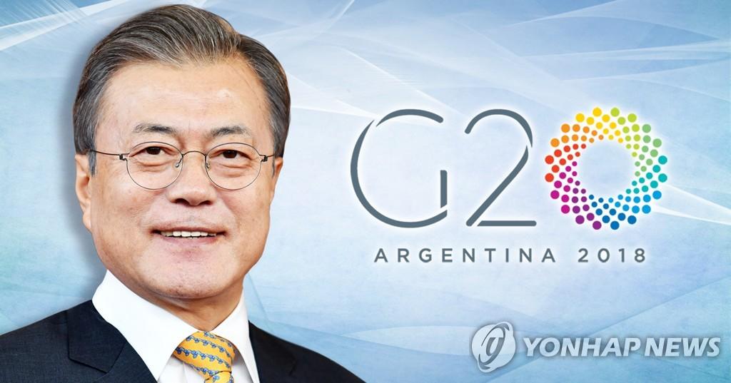 文在寅启程访问捷克等三国并出席G20峰会