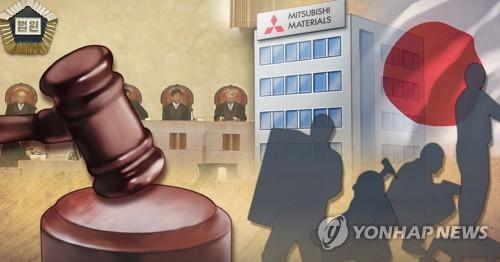 韩二战劳工撤回对日索赔查封申请