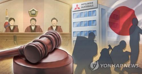 韩外交部就日本恶评劳工索赔判决表遗憾
