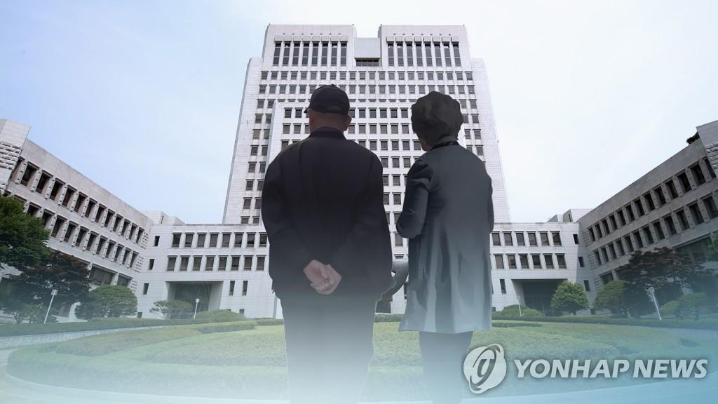 韩最高法院将劳动年龄上限上调至65岁