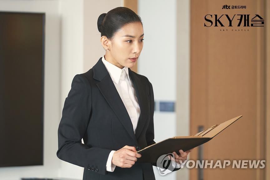《天空之城》剧照(韩联社/JTBC供图)