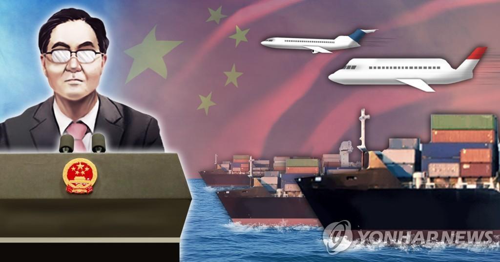报告:韩国在中国进口市场渐失优势 - 1