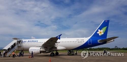 韩国老挝直航最快下月1日重启