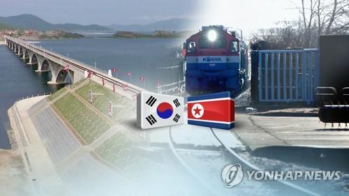 赴朝考察西部铁路韩方部分人员明返回