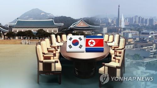 韩统一部:综合考量各种方案推韩朝关系发展