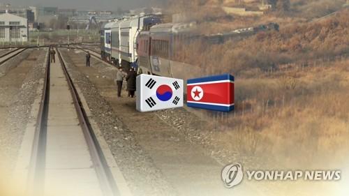 韩政府:尽早与朝方讨论铁路公路对接开工计划