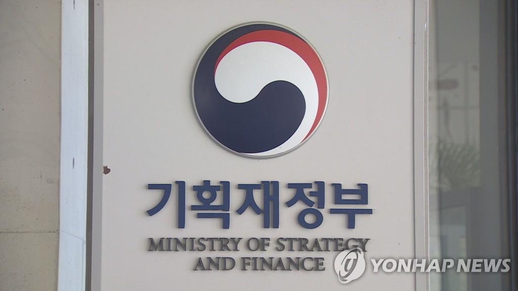 韩国加入中美洲经济一体化银行