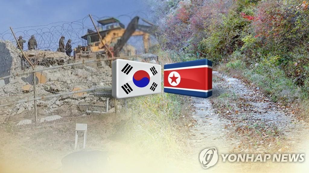 """朝媒谴责韩政府发展关系""""光说不练"""""""