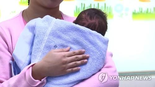 调查:逾七成韩产妇去月子中心 花费1.3万元