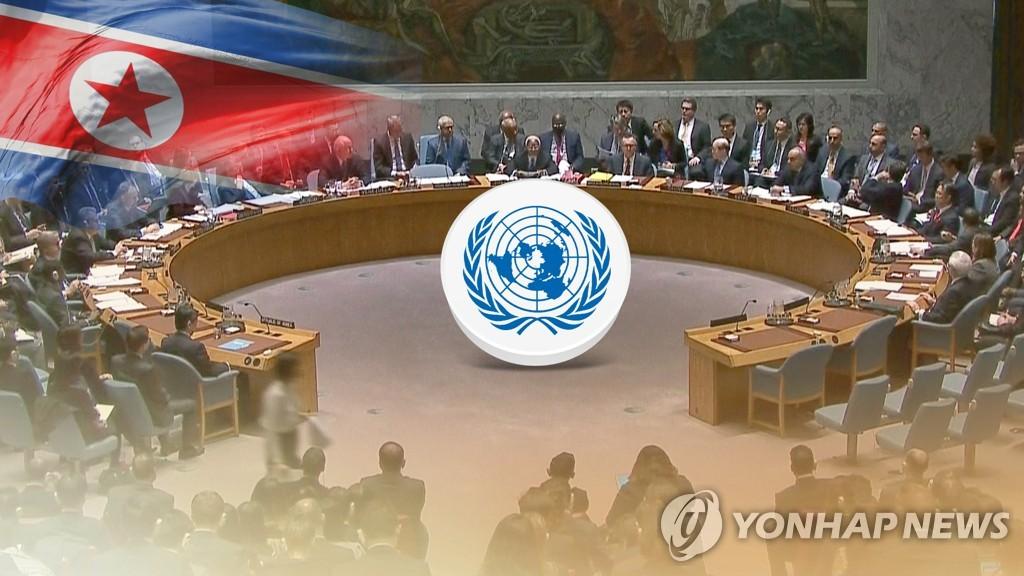 韩国将参加安理会会议商讨朝鲜问题 - 1