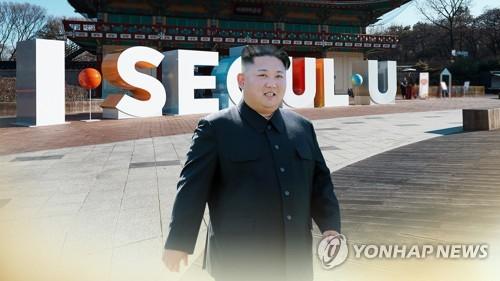 观点:金正恩年内回访首尔可能性降低