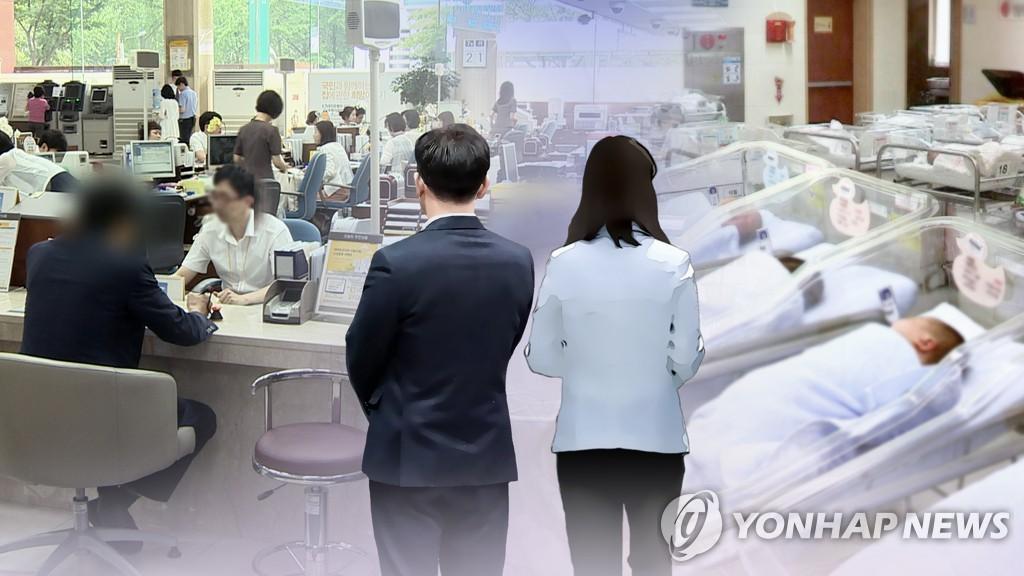 统计:近五成韩国新婚夫妇拥有房产