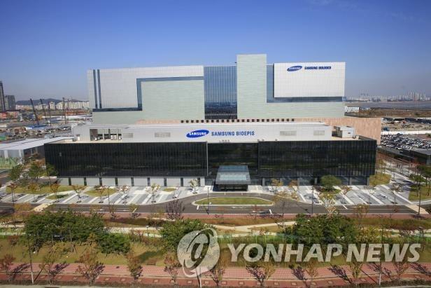 韩国药企三星Bioepis获准在华进行生物仿制药临床试验