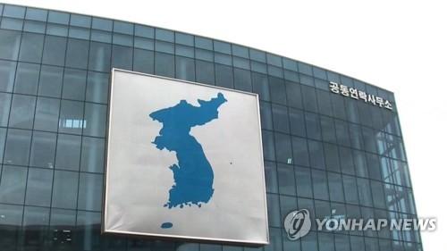 韩统一部:韩朝交流重启尚需时日