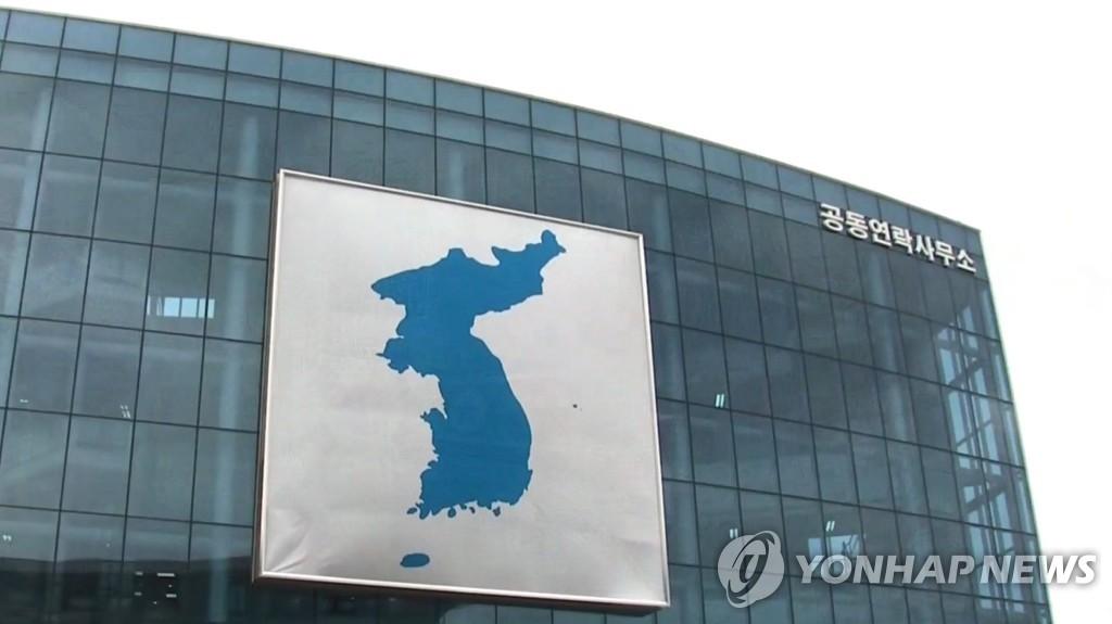 韩朝联办主任会议连续三周未开