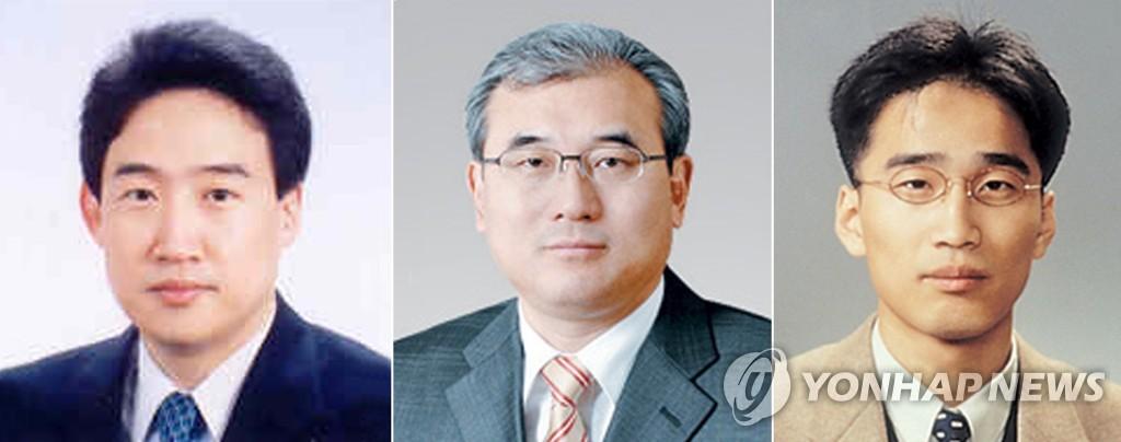 韩国多名涉滥权前现任法官被检方不捕直诉