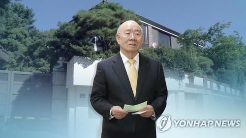 韩前总统全斗焕住宅被扣押案一审败诉