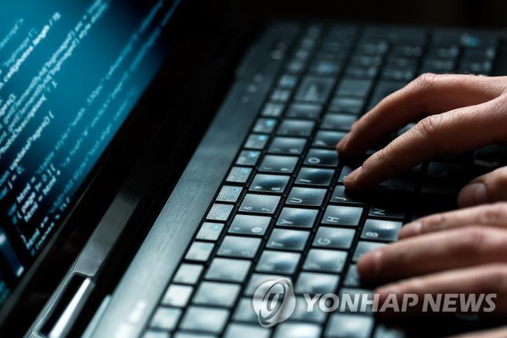 韩调查冒充政府涉朝文件钓鱼邮件