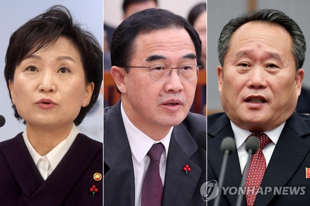 详讯:韩朝铁路对接开工仪式出席人员名单敲定