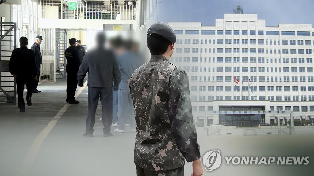 韩国下周起良心拒兵役可服替代役