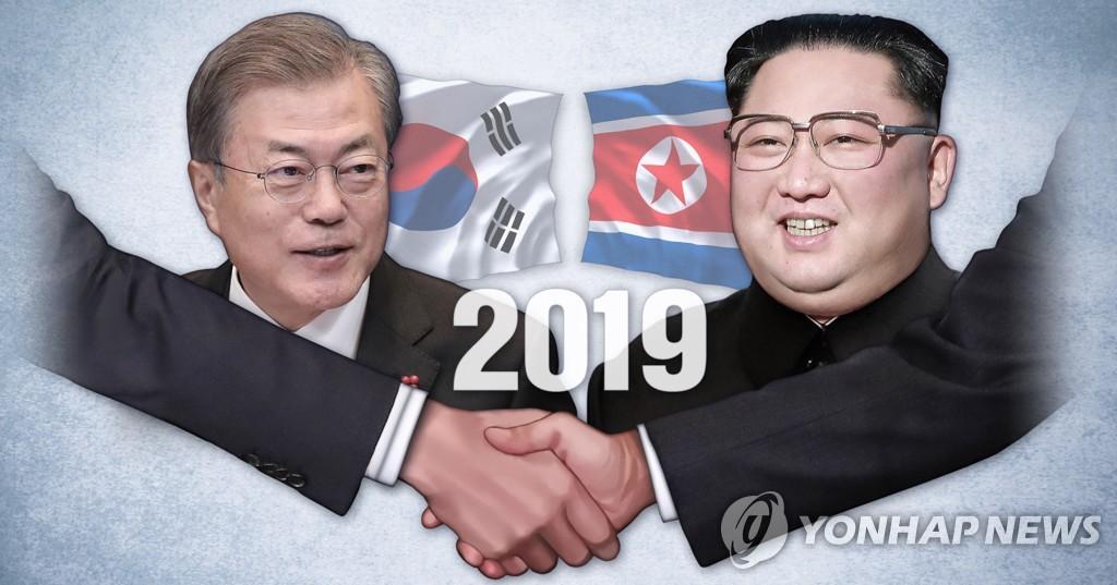 韩政府对朝政策方向:争取年内开首尔文金会