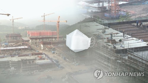 调查:逾半韩国人霾情严重时戴口罩