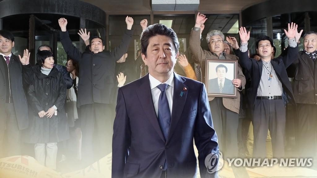 韩外交部:将考虑日方所提劳工案外交交涉请求