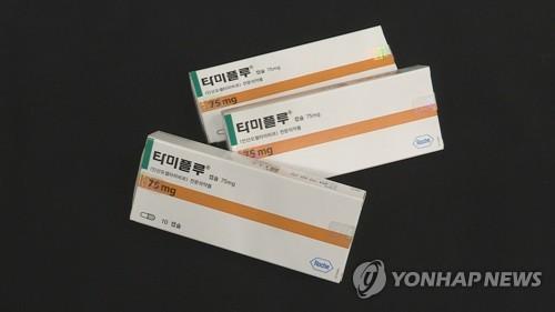 韩统一部:拟下周向朝提供抗流感药物