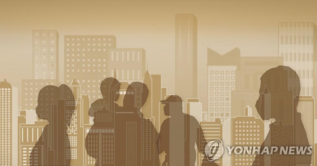 韩民间就空气污染索赔韩中政府案败诉
