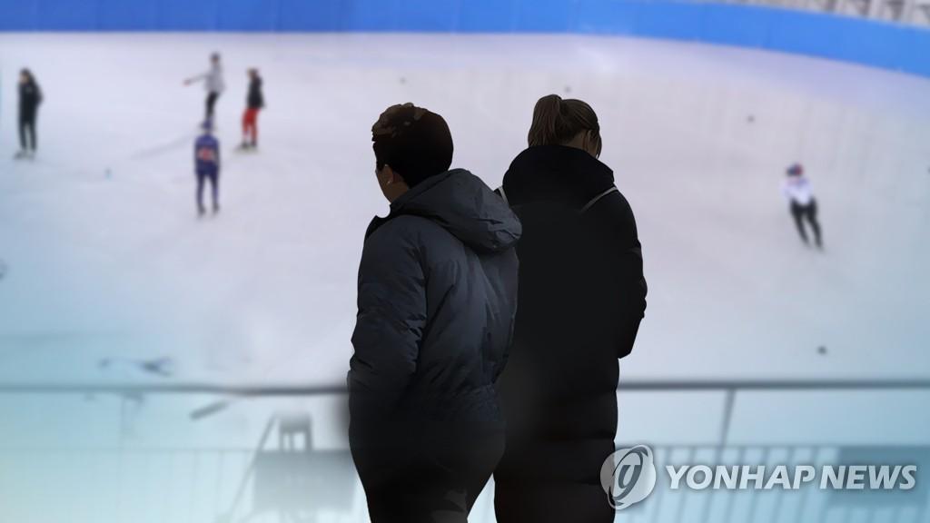 韩政府发布根治体坛性暴力行为综合对策