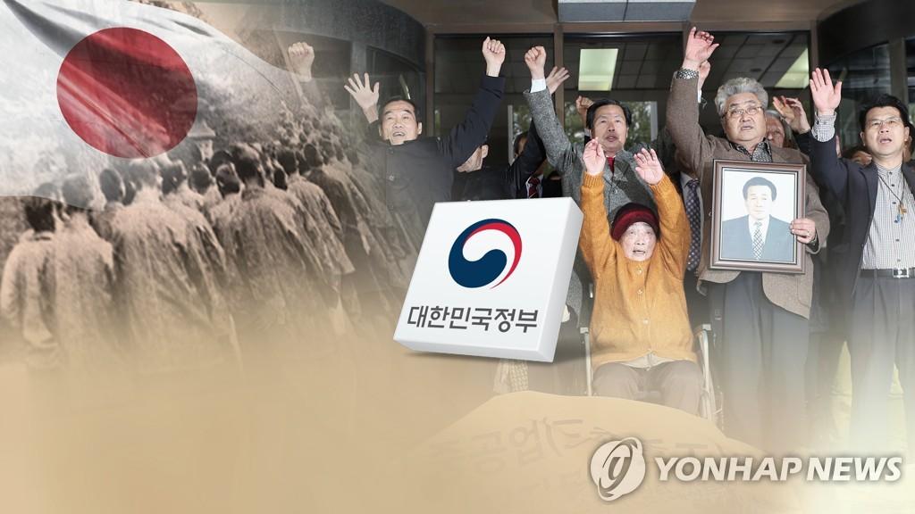 韩日明就劳工诉讼案举行局长级磋商