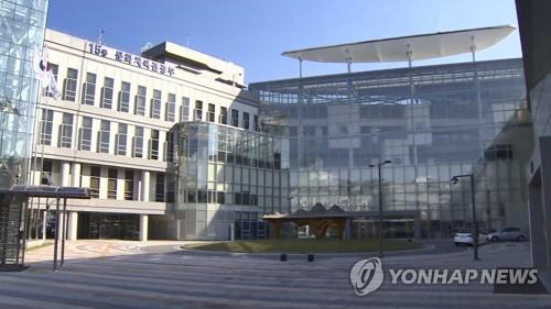 韩政府请求外国机构修改222条错误韩国信息