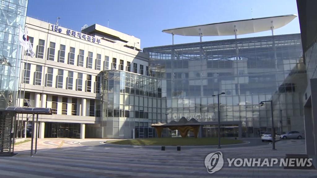 调查:韩国七成有度假计划者今夏选择国内游